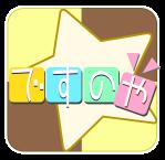 desunoya_Logo