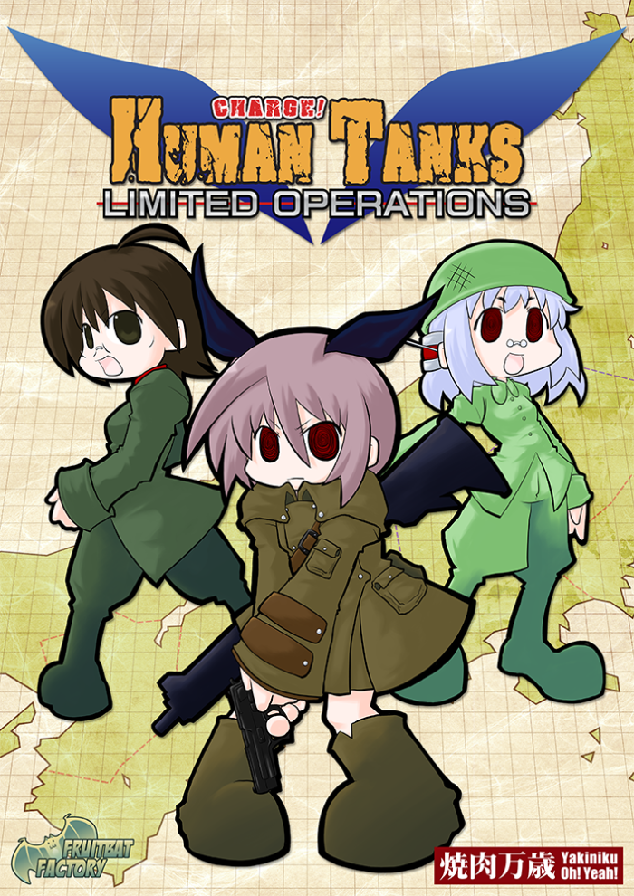 Limited Operations - cover.png